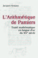 L'arithmétique de Pamiers  From Jacques Sesiano - PPUR
